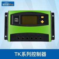 控制器 多功能太阳能控制器 50A 工厂供货
