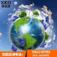 1KW3KW5KW8KW家庭并网分布式光伏发电设备太阳能发电系统电池板组