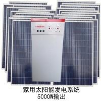 家用太阳能发电系统光伏发电设备一天发30度电可带空调冰箱电磁炉