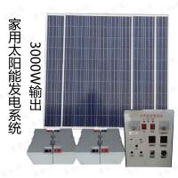 家用太阳能发电系统3000W输出光伏发电设备可带空调冰柜电磁炉等