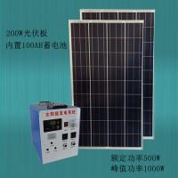 30W家用12V太阳能电池板小型发电照明系统手机充电器户外夜市宿舍 举报