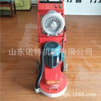 供应邯郸市环氧地坪研磨机 无尘式混凝土地面打磨机 举报