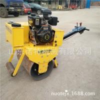河南小型压路机 手扶700型柴油式振动碾 性能稳定 质优价廉