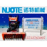 物业单位用多规格扫雪机 小型手扶式一米宽除雪机 厂家直销
