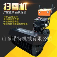 诺特机械扫雪机 小型手扶式路面除雪机 厂家直销 质优价廉