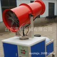 工程环保除尘高压喷雾机 远射程雾炮机 诺特生产制造