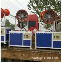 诺特生产多型号雾炮机 高压远射程喷雾机 现货