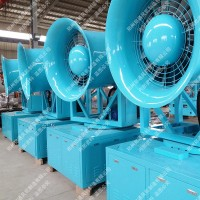120米大型风送式雾炮机 工业除尘设备 大型全自动雾炮 生产厂家