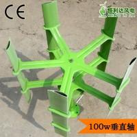 定制款100w垂直轴风力发电机24v垂直轴风光互补路灯景观风机