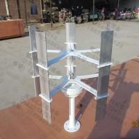 家用小型垂直轴风力发电机50W 5叶片 12V/24V 直流输出