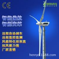 分布式并网100kw变桨永磁风力发电机风能发电机大功率交流发电机