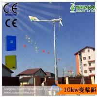 10kw离心变桨距风力发电机10000w家用变桨距风力发电机组风机主体