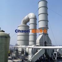 长期供应废气净化器 太阳能电池线高浓度NOX净化塔