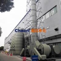 厂家直销高浓度氮氧化物净化塔 玻璃钢高浓度氮氧化物净化塔