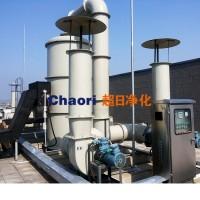 热销供应 有色金属冶炼废气处理设备 高品质高浓度氮氧化物净化塔