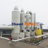 专业提供 高浓度氮氧化物净化塔 电镀酸洗、浸件酸洗废气洗涤塔