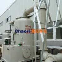 长期提供 电池片硅烷燃烧塔 优质硅烷燃烧塔
