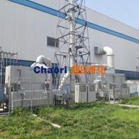 厂家直销硅烷燃烧塔 喷漆废气处理系统 欢迎订购