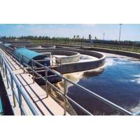 甘肃庄浪县生活污水处理厂总氮自动检测设备及联网安装项目竞争性谈判公告