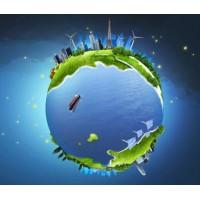 关于公开征集环境影响评价相关项目承担单位的公告