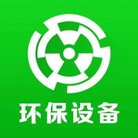江西旺旺净水处理设备项目招标