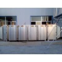 工业废气-光催化氧化等离子组合一体设备