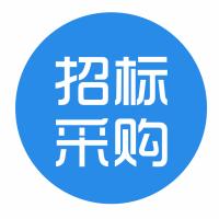 山西省岚县第二次全国污染源普查普查机构招标公告