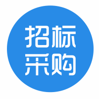 漯河市污染防治攻坚战三年行动实施方案编制项目(一、二、三标段)竞争性磋商公告