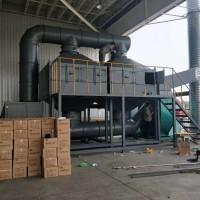 催化燃烧废气净化设备北京金科兴业环保设备有限公司废气处理设备