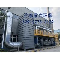专业废气处理/净化设备,污水处理设备,酸雾处理设备