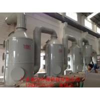 废气喷淋塔设计|专业废气喷淋塔生产厂家