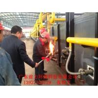 工业废气处理技术开发-环保设计、施工安装