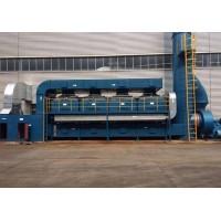 蓝阳废气处理成套设备厂 专业废气处理设备制造安装