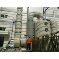 玻璃钢酸雾净化塔工业简易喷漆烤漆房废气处理吸附塔尾气处理装置