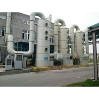 厂供应PP喷淋塔不锈钢喷淋塔玻璃钢喷淋塔工业废气处理设备