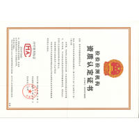 ISO14000体系,企业排污,废气,废水,土壤,环评,验收