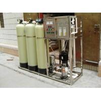 四川反渗透水处理设备 二级反渗透系统 反渗透纯水设备