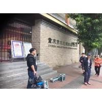 重庆土壤调查检测、重庆甲醛检测,水质检测、噪声检测、环境空气检测、室内环境检测
