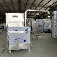 药厂移动式除尘器