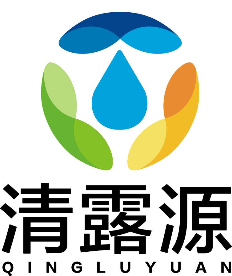 广州清露源环保